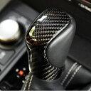 レクサス シフトノブカバー GS IS RC CT RX NX 専用設計 カーボン製 LEXUS/アクセサリー/保護/ドレスアップパーツ/取り付け/カスタム