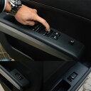 【メール便送料無料】日産 エクストレイル T31型 パワーウインドウスイッチカバーセット X-TRAIL Nissan/内装/アクセサリー/保護/ドレスアップパーツ/取り付け/カスタム