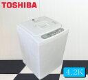 洗濯機 中古 東芝全自動洗濯機 4.2K AW-428RL 洗濯機中古 中古洗濯機 全自動洗濯機 洗濯機一人暮らし 送料無料