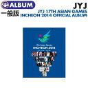 【即日発送】【 通常盤 / JYJ 17th Asian Games Incheon 2014 OFFICIAL ALBUM 】
