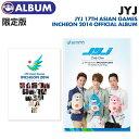 【即日発送】【 Deluxe Edition / JYJ 17th Asian Games Incheon 2014 OFFICIAL ALBUM (2CD 1DVD) 】