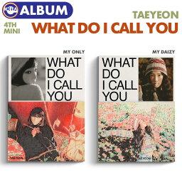 【 バージョンランダム / ポスターなしで格安 】【 TAEYEON ミニ4集アルバム 'What Do I Call You' 】【即日発送】 テヨン 少女時代 SNSD ソニョシデ Girls Generation ソシ CD ALBUM 必ず、韓国チャート反映
