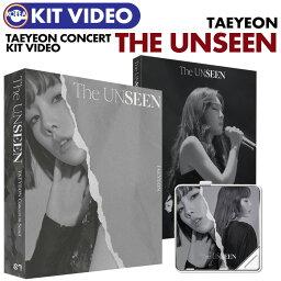 【 キットビデオ / KIT VIDEO 】【 TAEYEON Concert -The UNSEEN 】【即日発送】 テヨン コンサート ライブ 少女時代 ソシ OhGG SNSD ソニョシデ