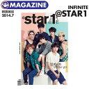 【 韓国雑誌 @star1 2014年 7月号 】 INFINITE インフィニット ピニ