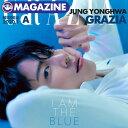 ★送料無料★【 表紙:A / 韓国雑誌 GRAZIA 2020年1月号 】ジョンヨンファ ヨンファ CNBLUE