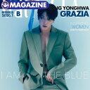 ★送料無料★【 表紙:B / 韓国雑誌 GRAZIA 2020年1月号 】ヨンファ CNBLUE ジョンヨンファ シエヌ