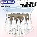 ★期間限定セール!ネコポス便送料無料★【 TOP SECRET ミニ1集 TIME'S UP 】【即日発送】 一級秘密 CD ALBUM 【代引き不可】