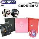 【即日発送】【 EXO-K カードケース 】 SMTOWN ポップアップストア SUM 公式グッズ