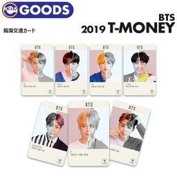 【 BTS 防弾少年団 × CU 透明 T-money Card 2019 ver. 】【即日発送】 LOVE YOUR SELF 結 バンタン ティーマネー Tマネー 韓国 交通 カード 公式 グッズ