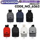 【取寄商品】【 JEBALLOT 6262 ジューベルロ BACKPACK Code_No_6262 】  JEBALLOT 公式商品 正規品 韓国ファッション リュック