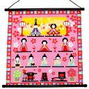 日本製 ひな祭り 名入れ タペストリー(人形柄)【送料無料】ひな飾り|お祝い|ひなまつり|初節句|命名|和装|行事|名前|なまえ|アート|md_was|ベビー|赤ちゃん|えくぼちゃん