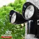 センサーライト LED 人感センサー 乾電池式 屋外 防水 ...