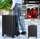 ショッピングキャリー クーポン配布中!swisswin スイスウィン スーツケース 79L Mサイズ 軽量 大容量 キャリーバッグ キャリーケース トラベルバッグ 旅行 ビジネス 出張 バッグ