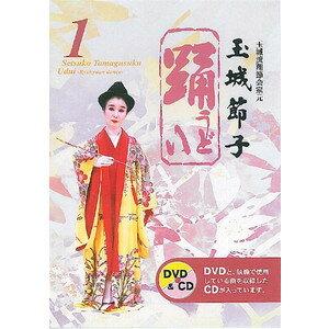 舞台DVD「踊うどい1」