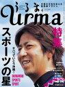 Uruma0804