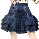 オリジナル デザイン フリルデニムスカート