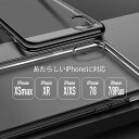 【あす楽】【送料無料】iPhone XS ケース iPhon...