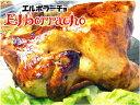 送料無料!ローストチキン(鶏の丸焼き)セット・1.8kgのビッグサイズは当店だけ!4人分〜8人分 【七面鳥より美味しい!】