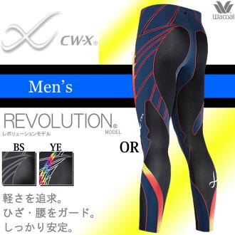 Wacoal CWX CW-X revolution model long men HXO589 [easy ギフ _ packing]