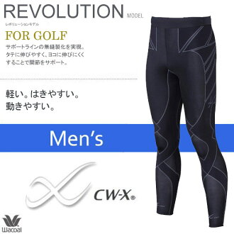 Men HXO599 [easy ギフ _ packing] for Wacoal CWX CW-X revolution model long golf