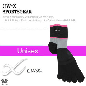 CWX CW-X Wacoal Wacoal running jogging sports five finger socks socks unisex unisex HYO191 fs3gm