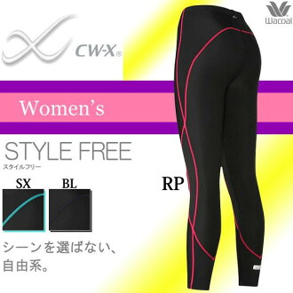 Wacoal CWX CW-X スタイルフルー long sports tights Womens VCY109