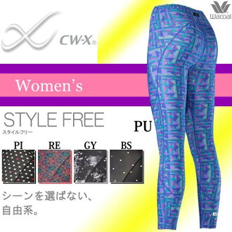 Wacoal CWX CW-X スタイルフルー long sports tights Womens VCY119