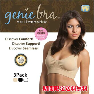 70% Off ジニエブラ geniebra Deluxe 3 sets new bra magic