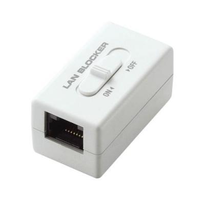エレコム LANケーブル ネットワークセキュリティ LD-DATABLOCK01