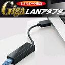 USB3.0イーサネット(1000BASE-T、100BASE-TX、10BASE-T)対応有線LANアダプタ:LAN-GTJU3【Logitec(ロジテック)...