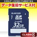 [アウトレット][Class4/32GB]【送料無料】データ復旧サービス付きSDHCメモリカード:MF-FSDH32GC4R【ELECOM(エレコム):エレコムダイレクトショップ】