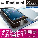 [アウトレット]xPAD(クロスパッド) iPad mini用ノートパッドタイプケース:TB-A12STNBU【ELECOM(エレコム):エレコムダイレクトショップ】