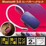 【Bluetooth イヤホン】はっきり聞こえる&声が伝わる、極小サイズのBluetooth(ブルートゥース) 3.0音楽対応イヤホンマイク【Bluetooth3.0】:LBT-MPHS400MBU【税込2160円以上で送料無料】【Logitec(ロジテック):エレコムダイレクトショップ】 [05P27May16]