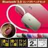 【Bluetooth イヤホン】はっきり聞こえる&声が伝わる、極小サイズのBluetooth(ブルートゥース) 3.0音楽対応イヤホンマイク【Bluetooth3.0】:LBT-MPHS400MGD【税込2160円以上で送料無料】【Logitec(ロジテック):エレコムダイレクトショップ】 [05P27May16]