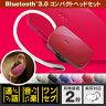 【Bluetooth イヤホン】はっきり聞こえる&声が伝わる、極小サイズのBluetooth(ブルートゥース) 3.0音楽対応イヤホンマイク【Bluetooth3.0】:LBT-MPHS400MRD【税込2160円以上で送料無料】【Logitec(ロジテック):エレコムダイレクトショップ】 [05P27May16]