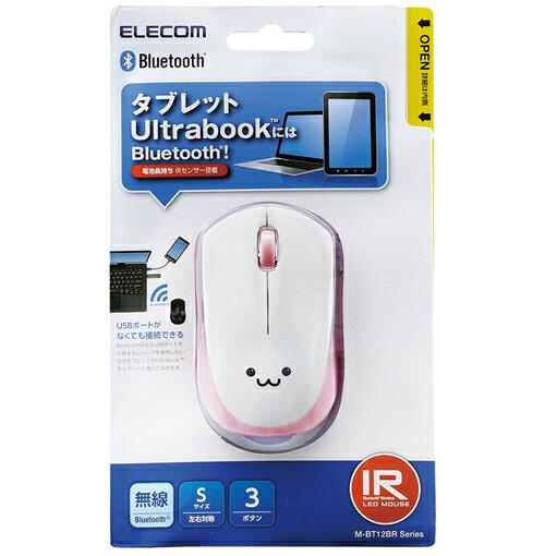 エレコム Bluetooth ワイヤレスマウス...の紹介画像2