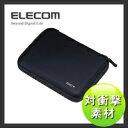 [アウトレット]ポータブルハードディスクケース:HDC-001BK【税込2160円以上で送料無料】【ELECOM(エレコム):エレコムダイレクトショップ】