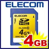SDカード SDHCメモリカード:MF-FSDH04G【2160以上で】【ELECOM(エレコム):エレコムダイレクトショップ】