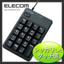[アウトレット]Excelに便利な[Tab]・[00]・[BS]キーを装備したUSBテンキーボード:TK-TCM009BK【税込2160円以上で送料無料】【ELECOM(エレコム):エレコムダイレクトショップ】