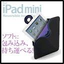 [アウトレット]【iPad mini ケース】iPad mini(iPad ミニ)用インナーケース(ブラック/黒):TB-A12SNCBK【ELECOM(エレコム):エレコムダイレクトショップ】