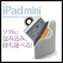 [アウトレット]【iPad mini ケース】iPad mini(iPad ミニ)用インナーケース(グレー/灰色):TB-A12SNCGY【ELECOM(エレコム):エレコムダイレクトショップ】