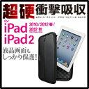 [アウトレット]【iPad ケース】iPad用 インナーケース(ブラック/黒):TB-A12ZSBBK【ELECOM(エレコム):エレコムダイレクトショップ】
