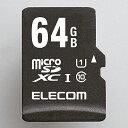 アクションカメラに最適!過酷な使用環境に対応できる高耐久モデルのmicroSDXCメモリカード。UHS-/UHSスピードクラス「Class1」対応。