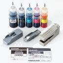 【送料無料】キヤノン BCI-351+350用詰め替えインクセット/5色キット(5回分)/リセッター付属:THC-351350RSET[ELECOM(エレコム)]【税込2160円以上で送料無料】
