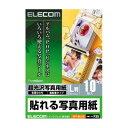 エレコム 貼れる写真用紙 超光沢写真用紙 シール用紙 ホワイト L判 10枚 EDT-NLL10