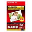 2L判/50枚入キヤノンプリンタ対応 写真用紙(特厚タイプ):EJK-CP2L50N[エレコム]