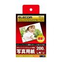 L判/200枚入キヤノンプリンタ対応 写真用紙(特厚タイプ):EJK-CPL200N[エレコム]