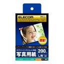 L判/200枚入エプソンプリンタ対応 写真用紙(特厚タイプ):EJK-EPL200N[エレコム]