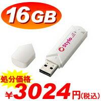"USBメモリ""Stylo(スティロ)""[16GB]:MF-AWU216GWH[ELECOM(エレコム)]"