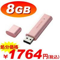 """おしゃれでかわいいUSBメモリ""""PINKPINKPINK""""[8GB]:MF-BWU208GPN2[ELECOM(エレコム)]"""